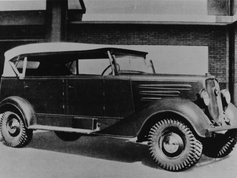 1936 Mitsubishi PX 33