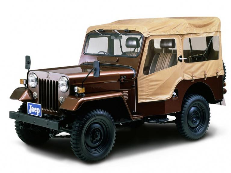 1975 Jeep J58